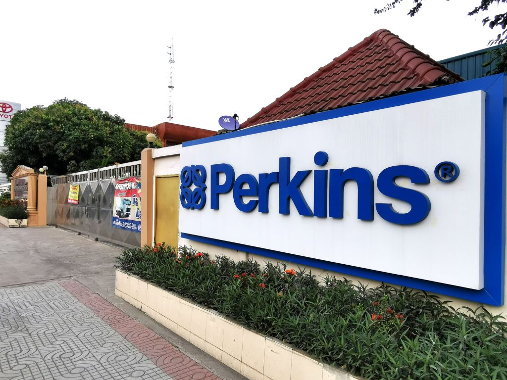 DBG Gate with Perkins sign