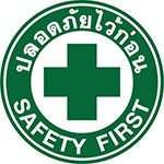 Perkins Safety sign Thai
